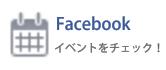 facebook-event-bnr