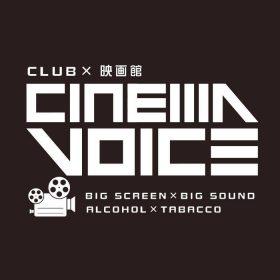 CINEMA VOICEへ