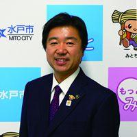 高橋靖 水戸市長